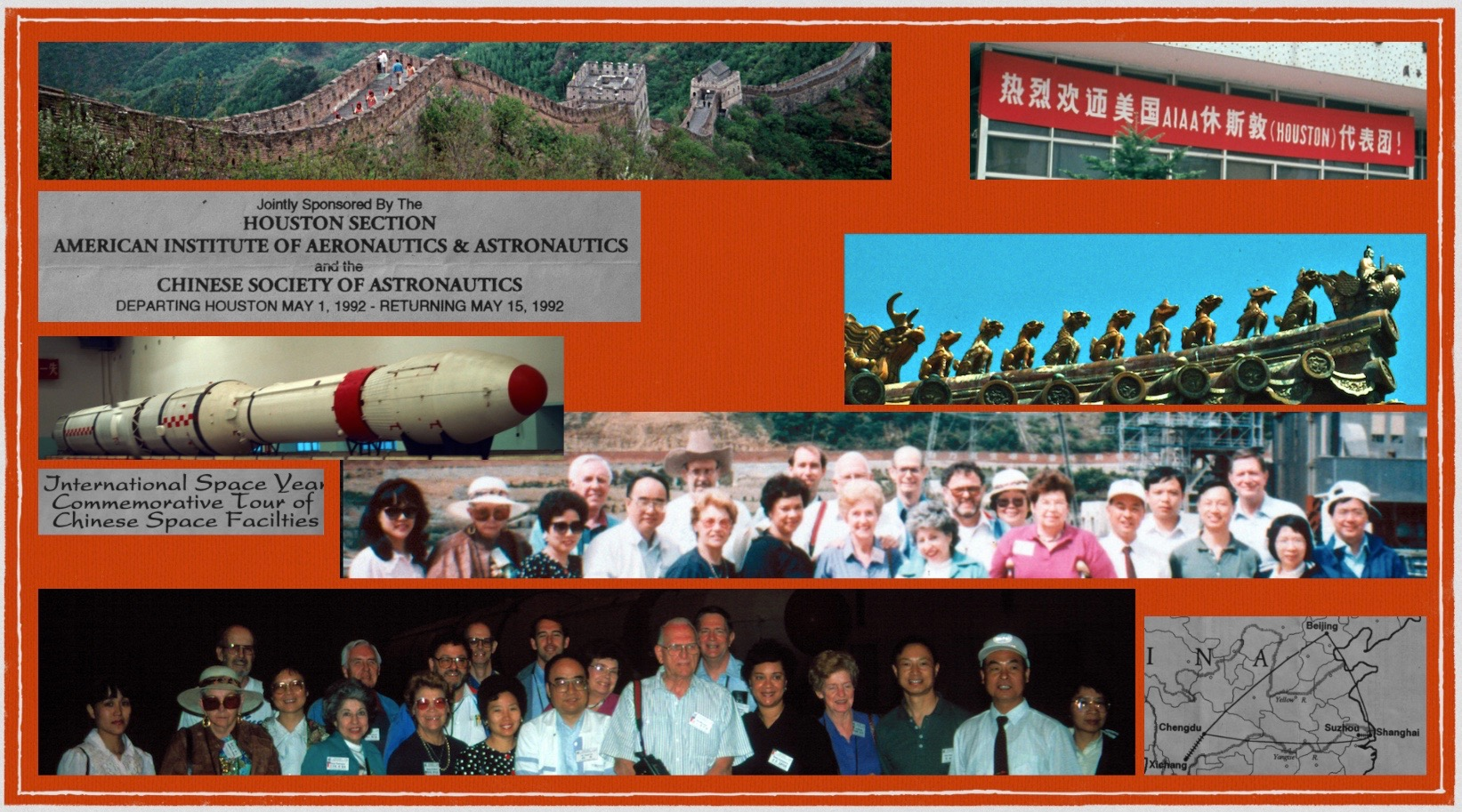Above: The 1992 AIAA Houston Section delegation in China. Montage by Douglas Yazell. Images by Tuyen Hua. (Click to zoom.)